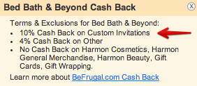 Bed Bath & Beyond Coupons (March 2014), Bed Bath & Beyond Coupon Codes, Deals & Free Shipping